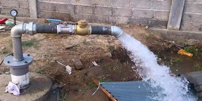 218 Objek Pajak Air Bawah Tanah Tidak Aktif