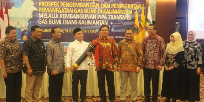 Peningkatan Pemanfaatan Gas Bumi Sebagai Prospek Pengembangan di Pulau Kalimantan